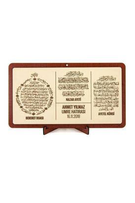 İhvan - Name-Specific Desktop Featured Versed Wooden Magnet