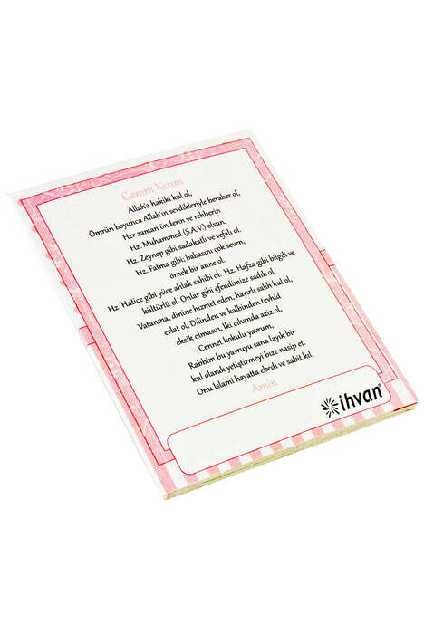 Name-Specific Label Yasin Set - Bag Boy - 64 Pages - Rosary - Magnetli - Sugary - Pink Color - Mevlid Gift