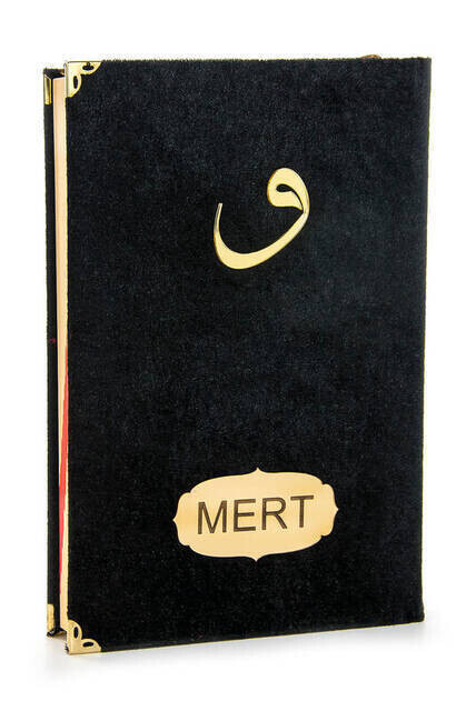 Name-Specific Velvet Coated Vavli Medium Meal Koran Black