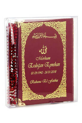 İhvan - Name Printed Hardcover Yasin Book - Bag Size - 128 Pages - Rosary - Transparent Boxed - Red Color - Religious Gift Set
