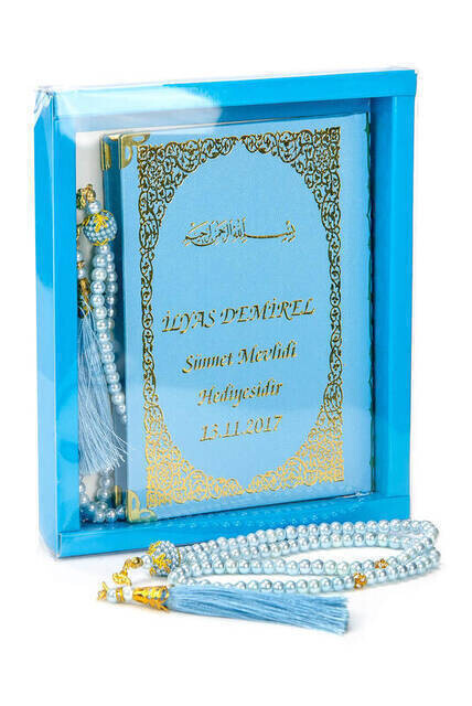 Name Printed Harded Yasin Book - Bag Boy - 128 Pages - Boxed - Vavli Pearl Rosary - Mevlit Gift