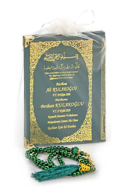 Name Printed Harded Yasin Book - Bag Boy - 128 Pages - Pearl Rosary - Green Color - Mevlit Gift