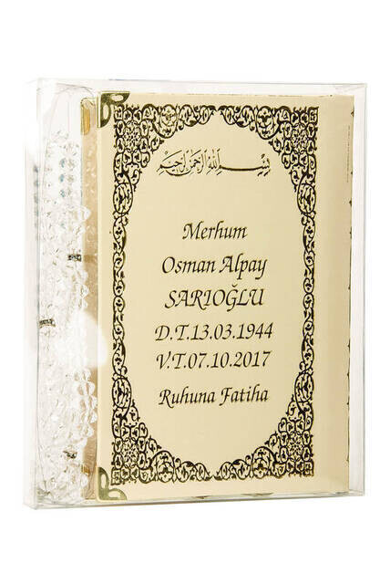 Name Printed Harded Yasin Book - Bag Boy - 128 Pages - Rosary - Transparent Boxed - Cream Color - Religious Gift Set