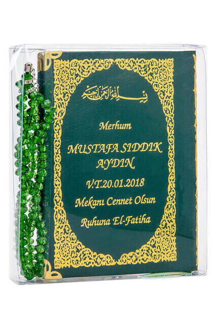 Name Printed Harded Yasin Book - Bag Boy - 128 Pages - Rosary - Transparent Boxed - Green Color - Religious Gift Set
