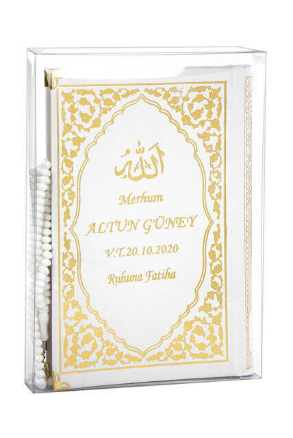 Name Printed Harded Yasin Book - Medium Size - Classic Pattern - Rosary - Transparent Boxed - White Color