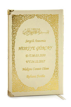 İhvan - Name Printed Harded Yasin Book - Medium Size - Cream Color - Mevlit Gift