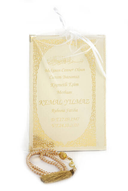Name Printed Harded Yasin Book - Medium Size - Pearl Rosary - Tulle Marsupian - Cream Color