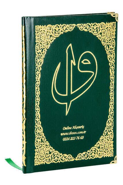 Name Printed Hard hardlier Yasin Book - Bag Boy - Green - 128 Pages - Mevlit Gift