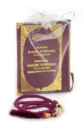 İhvan - Name Printed Hardlied Yasin Book - Bag Boy - 128 Pages - Pearl Rosary - Burgundy Color - Mevlit Gift