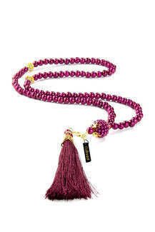 Name Printed Hardlied Yasin Book - Bag Boy - 128 Pages - Pearl Rosary - Burgundy Color - Mevlit Gift