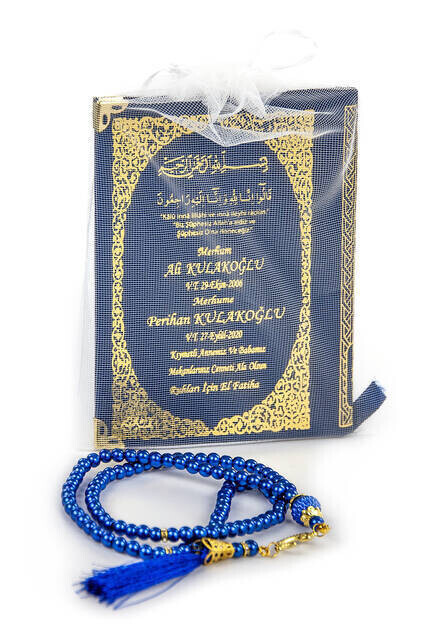 Name Printed Hardlied Yasin Book - Bag Boy - 128 Pages - Pearl Rosary - Navy Color - Mevlit Gift