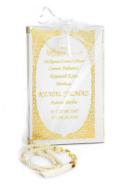 Name Printed Hardlied Yasin Book - Medium - Pearl Rosary - Tulle Marsupian - White Color