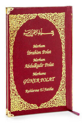 İhvan - Name Printed Hardlied Yasin Book - Medium Size - 128 Pages - Burgundy Color - Community Gift