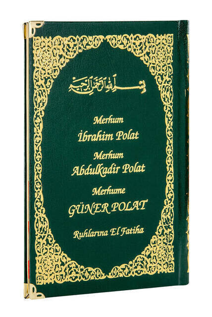 Name Printed Hardlied Yasin Book - Medium Size - 128 Pages - Green Color - Community Gift