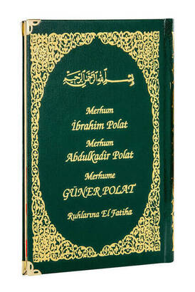 İhvan - Name Printed Hardlied Yasin Book - Medium Size - 128 Pages - Green Color - Community Gift