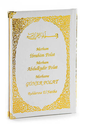 İhvan - Name Printed Hardlied Yasin Book - Medium Size - 128 Pages - White Color - Religious Gift