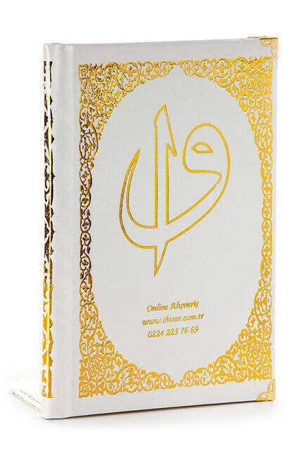Name Printed Hardlied Yasin Book - Medium Size - 128 Pages - White Color - Religious Gift