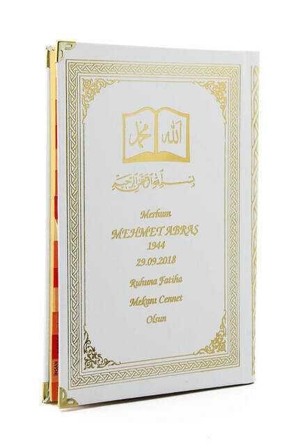 Name Printed Hardlied Yasin Book - Ottoman Patterned - Medium - 176 Pages - White Color - Religious Gift