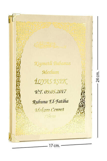 Name Printed Hardlier Yasin Book - Medium Size - 176 Pages - Cream Color - Religious Gift