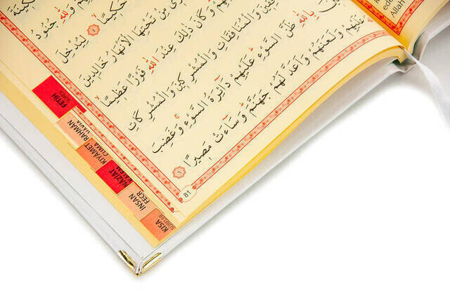Name Printed Hardlier Yasin Book - Medium Size - 176 Pages - White Color - Islamic Gift