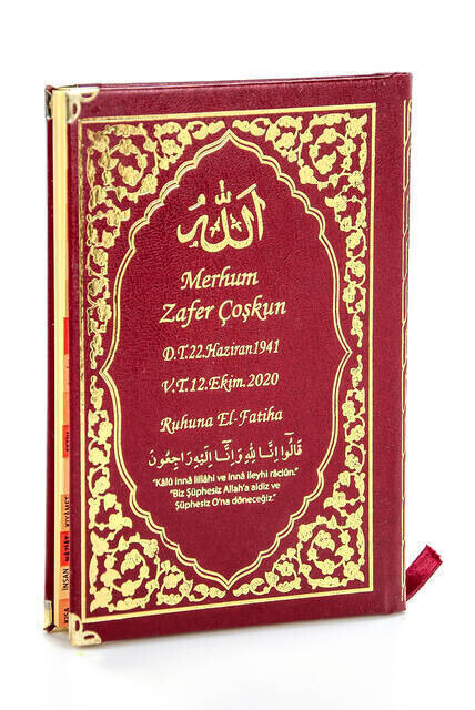 Name Printed Hardlier Yasin Book - Medium Size - Classic Pattern - Burgundy Color