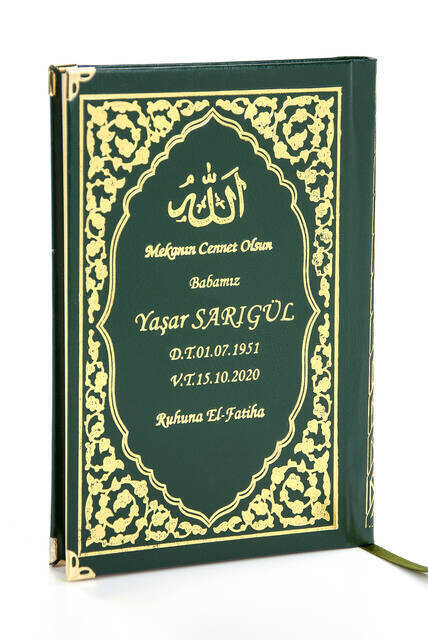 Name Printed Hardlier Yasin Book - Medium Size - Classic Pattern - Green Color