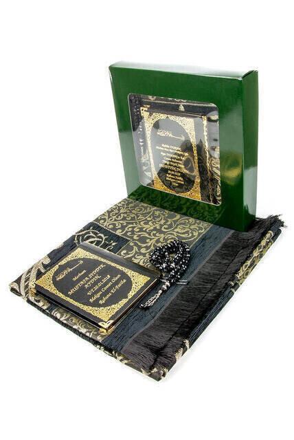 Name Printed Hardli Yasin Book - Seccadeli - Rosary - Boxed - Dark Green - Mevlit Gift Set