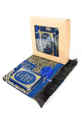 İhvan - Name Printed Hardli Yasin Book - Seccadeli - Rosary - Boxed - Navy Blue - Mevlit Gift Set
