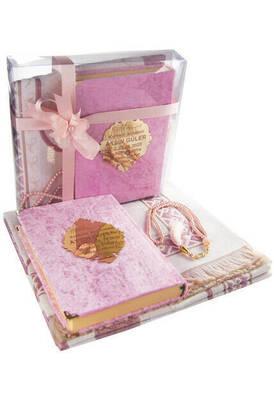 İhvan - Name Special - Velvet Covered - Religious Gift Set