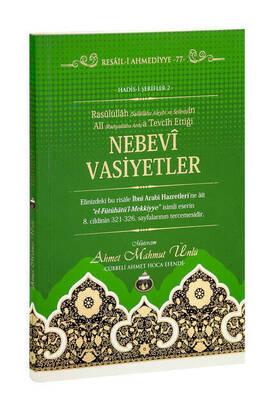 Cübbeli Ahmet Hoca Yayıncılık - Nebevi Vasiyetler Cübbeli Ahmet Hoca
