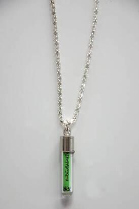 İhvan - Necklace with Verse Kürsi Written - Green