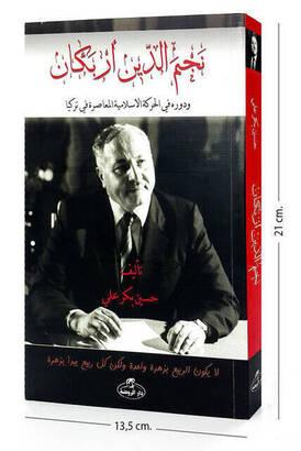 RAVZA - Necmettin Erbakan and Devruhu Fi'l Movement'l İslamiyyeti'l Muasıra (Arabic) -1204