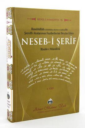 Cübbeli Ahmet Hoca Yayıncılık - Neseb-i Şerif Cübbeli Ahmet Hoca