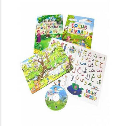 Hayrat Neşriyat - Cheerful Child Elifbası Set (Hayrat Publications) Religious / Religion Educational Book Set