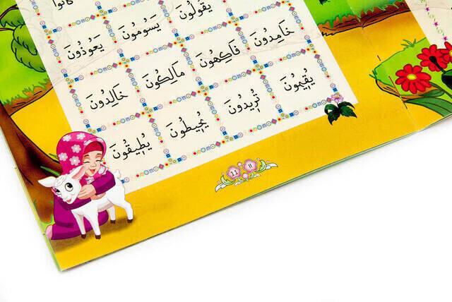 Neşeli Elifbâ Seti 1 Çocuk Elifbâsı Dini Eğitici Kitap