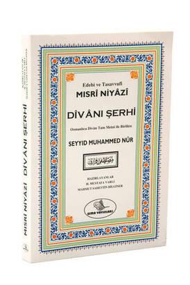 Esma Yayınları - Niyazi Mısri Divanı Şerhi