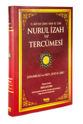 Çelik Yayınevi - Nurul İzah ve Tercümesi