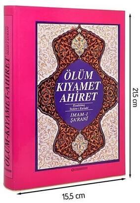 TEKİN KİTABEVİ - Ölüm Kıyamet Ahiret ( Tezkire-i Kurtubi )-1818