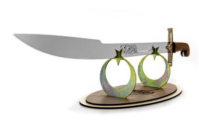 İhvan - Original Ottoman Sword with Special Ayyıldız Stand