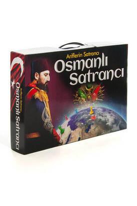 İhvan - Osmanlı Satrancı-Çocuk Eğitici Oyun Seti 1123
