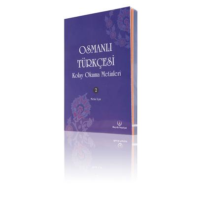 Osmanlı Türkçesi Kolay Okuma Metinleri-2- 1921