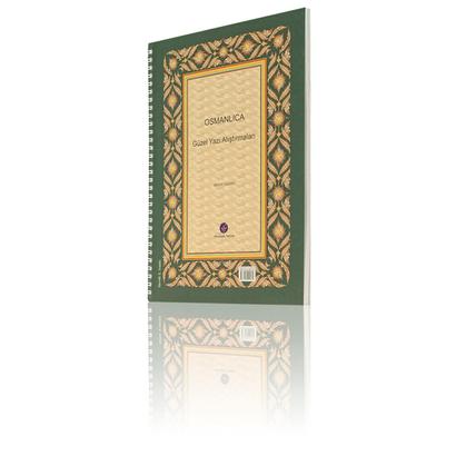 Osmanlıca Güzel Yazı Alıştırmaları-1929
