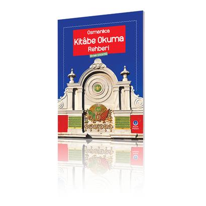 Hayrat Neşriyat - Osmanlıca Kitabe Okuma Rehberi-1916