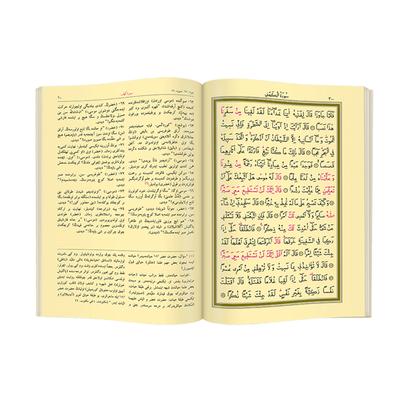 Osmanlıca Mealli Kuran - Orta Boy - Hayrat Neşriyat