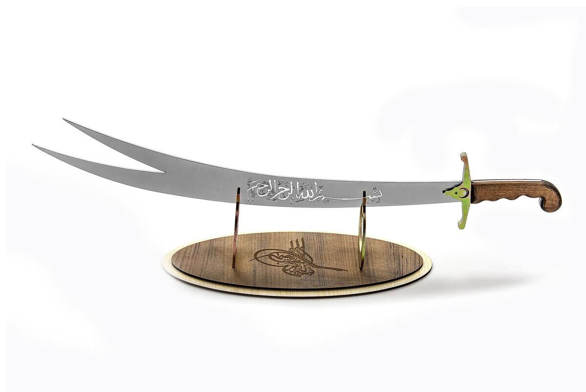 Özel Ayyıldız Stantlı Orjinal Hz.Ali Zülfikar Kılıç