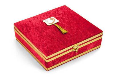 İhvan - Özel Kadife Kaplı Sandık Kuranı Kerim ve Tesbih Dini Hediyelik -1330