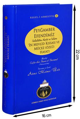 Cübbeli Ahmet Hoca Yayıncılık - Peygamber Efendimizin Mevlid Kıssası Ve Mucez Hayatı-1151