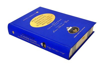 Peygamber Efendimizin Mevlid Kıssası Ve Mucez Hayatı-1151