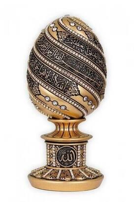 İhvan - Pine Cone Ayetel Kürsi Gold Color