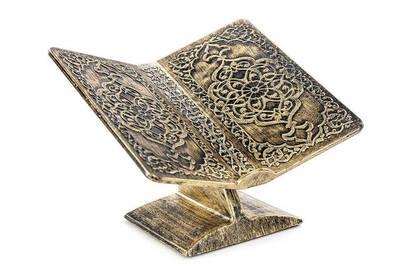 Tevhid Seda - Plastik Rahle - Dergah Rahle - Masa Üstü Rahle - Desenli Altın